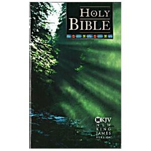 New King James Bible inmate bible program